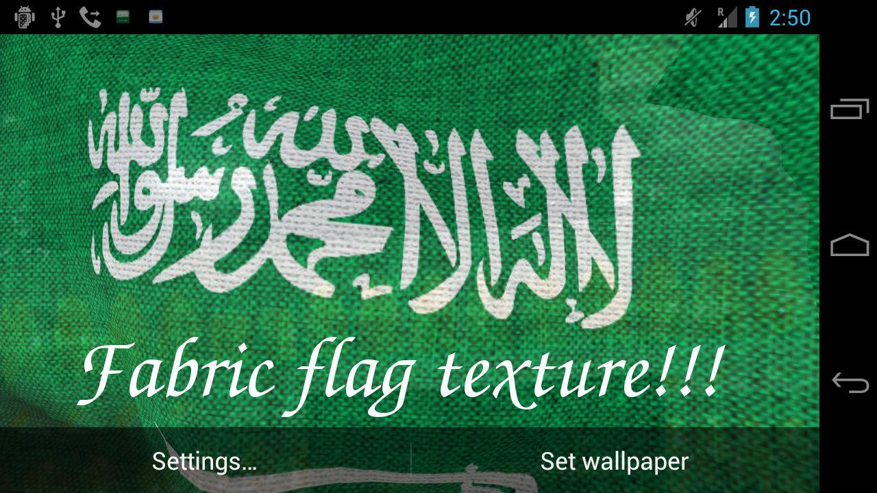 3D Saudi Arabia Flag LWP - screenshot