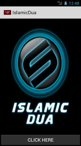 Islamic Dua