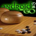 AndroidNoGo Lite icon