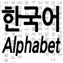 Korean alphabet practice icon