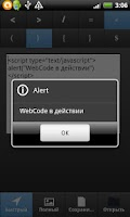 Screenshot of DTW WebCode
