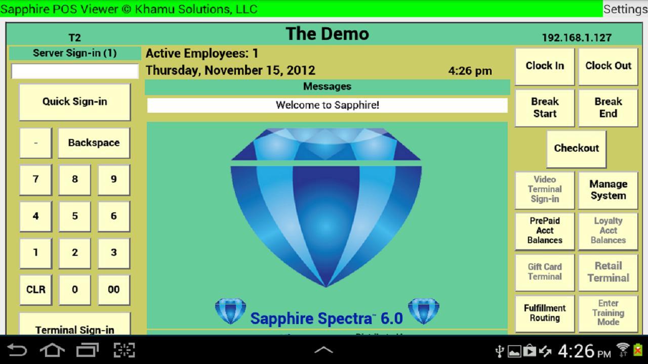Sapphire POS Viewer- screenshot