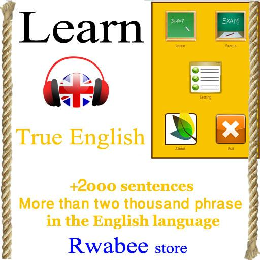 Learn English Conversation :DE