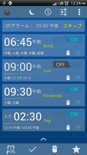 アラーム時計ミレニアム無料 Alarm Clock