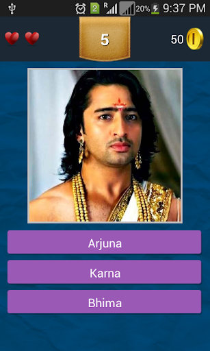 Bollywood Serial TV Quiz