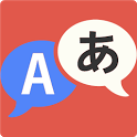 Translator (Speak & Translate) icon