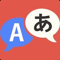 Translator (Speak & Translate) icon