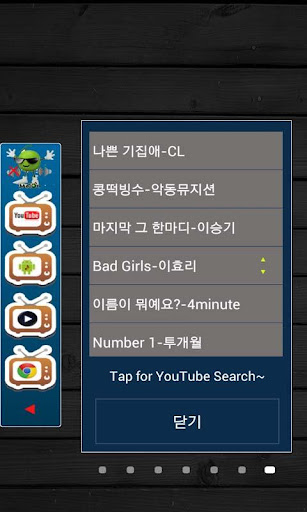 【免費媒體與影片App】SaySong Player-APP點子