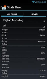 Spanish Flash Cards - screenshot thumbnail