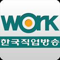 한국직업방송 icon