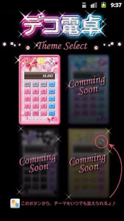 Kawaii Calculator [Glitter v.] - screenshot thumbnail