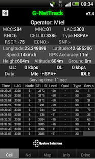 G-NetTrack - screenshot thumbnail