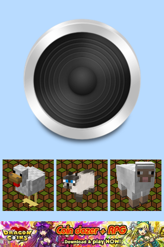 Mine Animal Craft Sounds Quiz