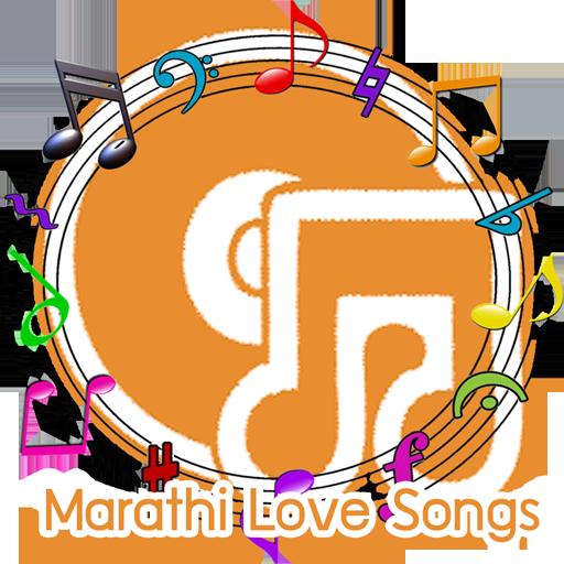 Marathi Love Songs
