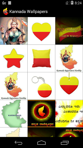 Kannada wallpapers - Karnataka