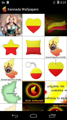 Kannada wallpapers - Karnataka - screenshot