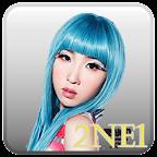 2NE1 Sticker Cute