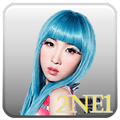 2NE1 Sticker Cute