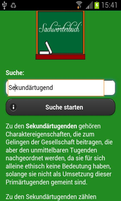 Sachwörterbuch - screenshot