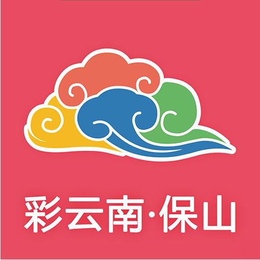 彩云南·保山 旅遊 App LOGO-APP試玩