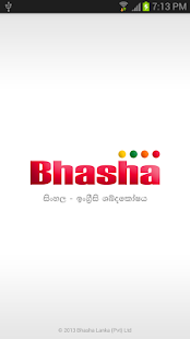Bhasha Sinhala Dictionary - screenshot thumbnail
