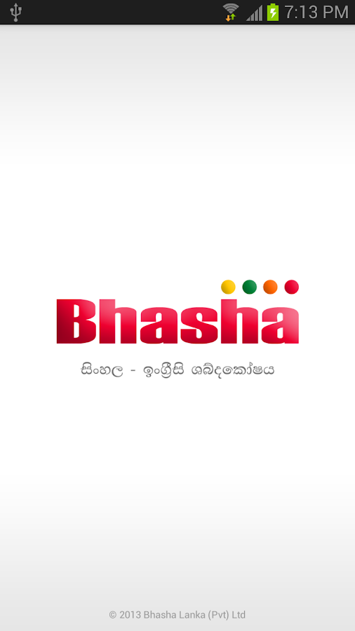 Bhasha Sinhala Dictionary- screenshot