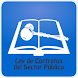 SP Public Sector Contracts Law