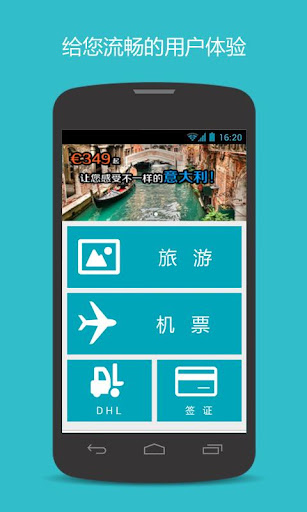 Android軟體分享- Hangouts支援網路電話,可撥市話及手機。 - 手機討論區 ...