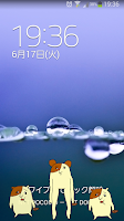 Screenshot of カットイン!はむすたん