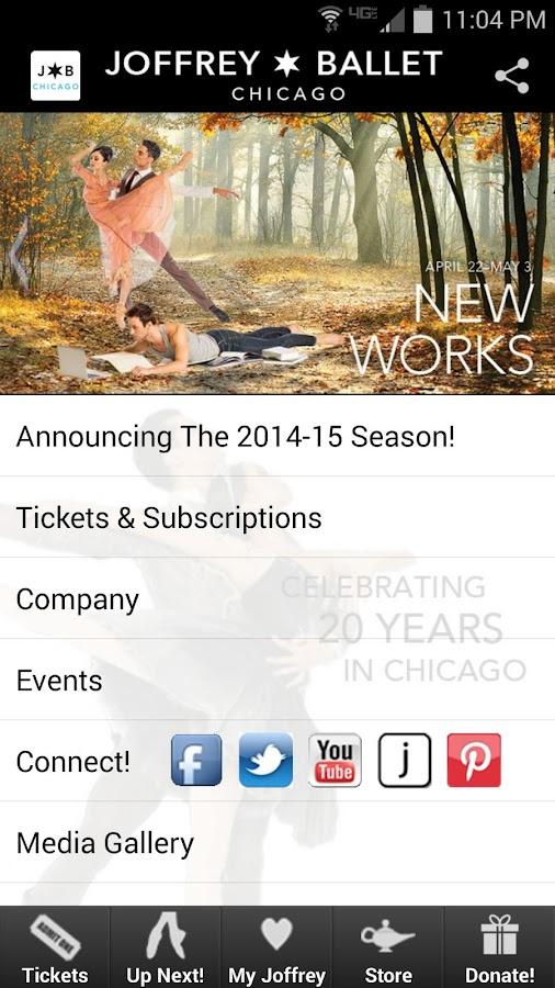 The Joffrey Ballet - screenshot