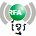 RFA Khmer for Android 4.0+ logo