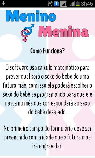 玩生活App|Menino ou Menina免費|APP試玩