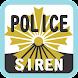 警察車 サイレン