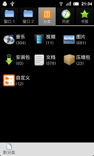 kapalit icon free apex nova apple 台中 - 首頁 - 硬是要學
