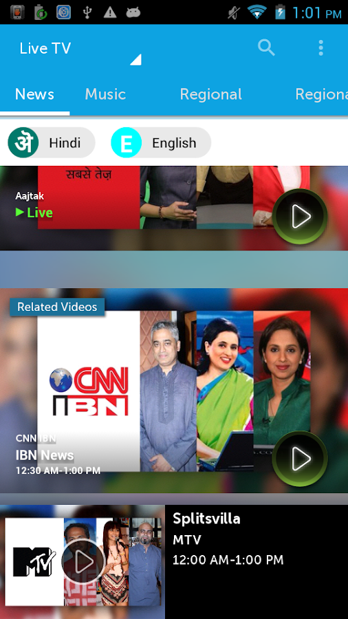 BSNL Mobile TV, Live TV- screenshot
