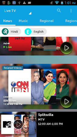 BSNL Mobile TV, Live TV 17 screenshot 667216