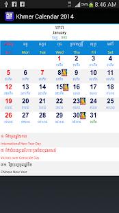 New Khmer Calendar 2014