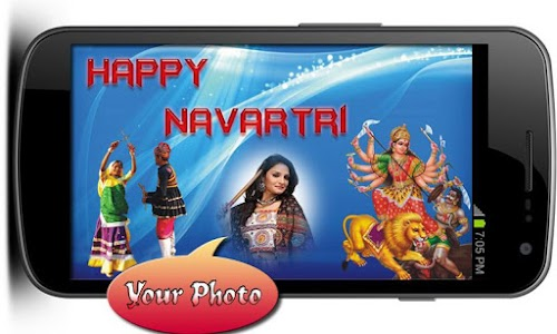 Navaratri Photo Frames screenshot 1