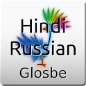 Hindi-Russian Dictionary icon
