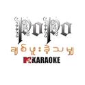 Chit Phue Khae Tha Mya - Po Po icon