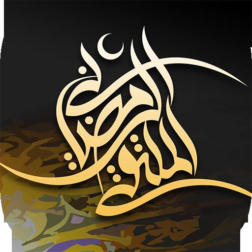 Al Multaqa LOGO-APP點子
