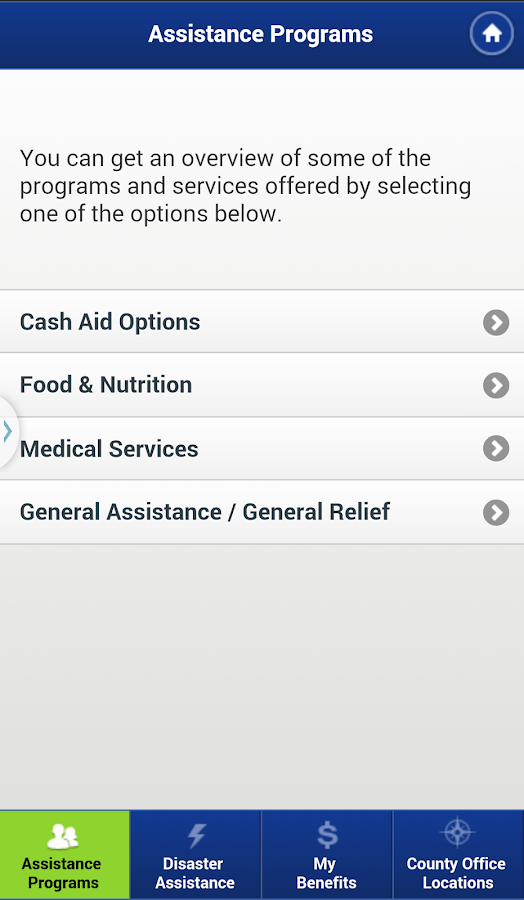 CalWIN Mobile Application- screenshot