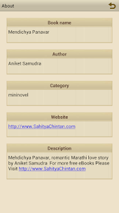 Mendichya Panavar - Love Story - screenshot thumbnail