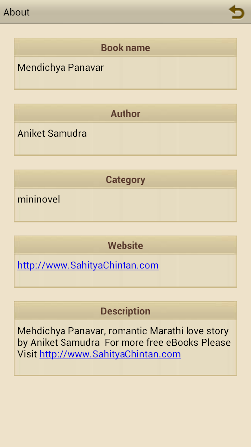 Mendichya Panavar - Love Story - screenshot