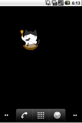 """walking Cat """"Cowmon""""- screenshot"""