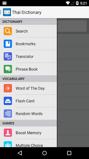 Thai Dictionary +