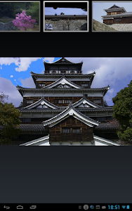 Japan:Matsuyama Castle(JP091) screenshot 7