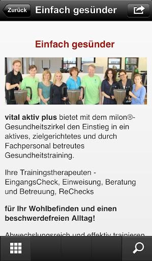 【免費健康App】Physiotherapiepraxis Wiggert-APP點子