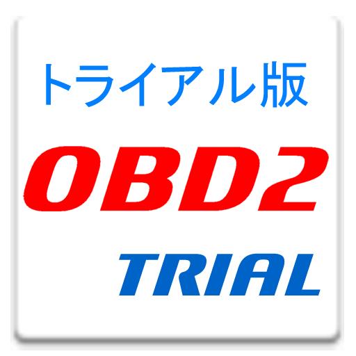 交通运输のOBD Info-san! トライアル版 LOGO-記事Game