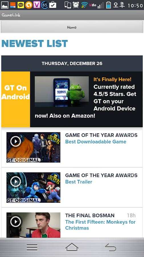 겜링 ( 게임링크 ) - 게임웹진모음- screenshot